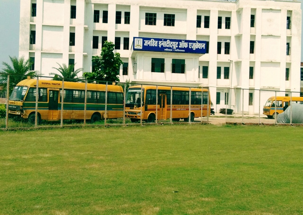 JANHIT INSTITUTE OF