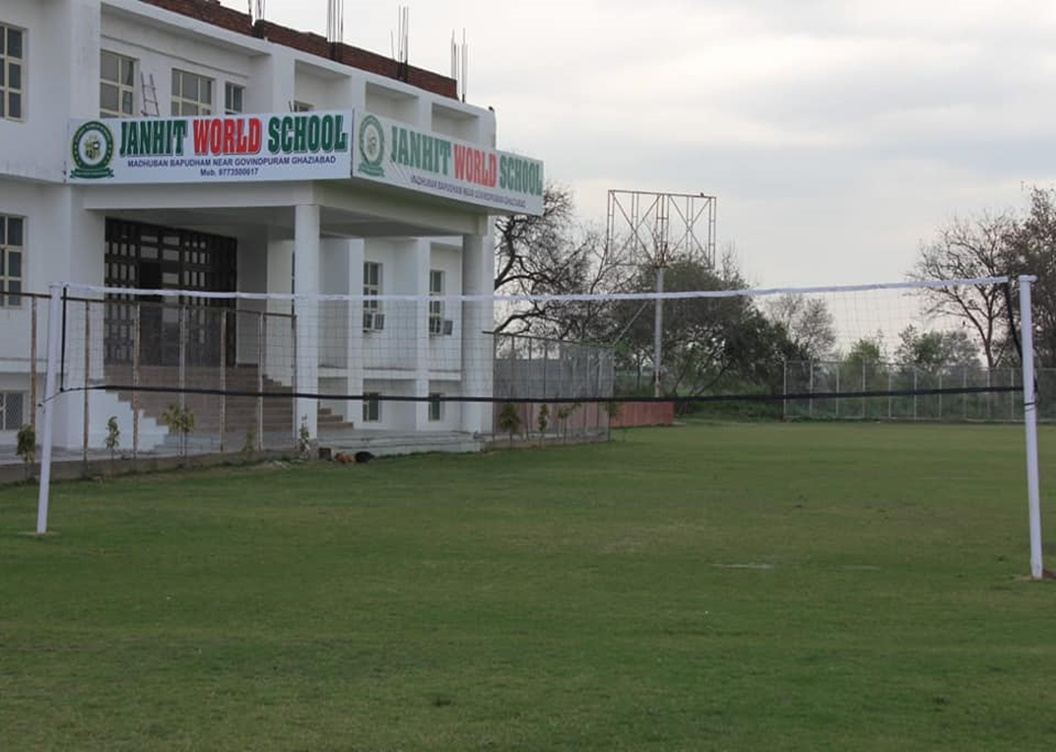 JANHIT WORLD SCHOOL